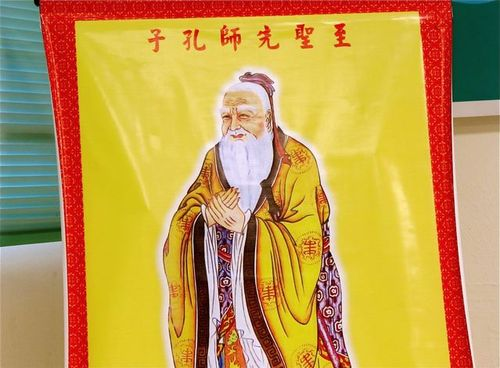 Confucius proudly displayed on first day orientation