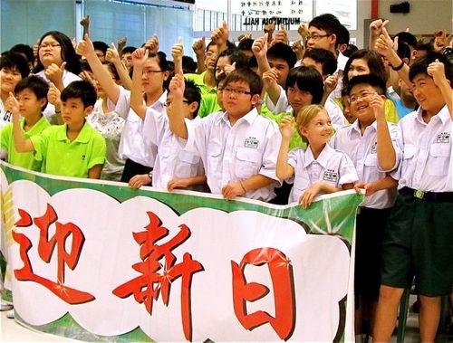 making good friends via a Mandarin school in Penang