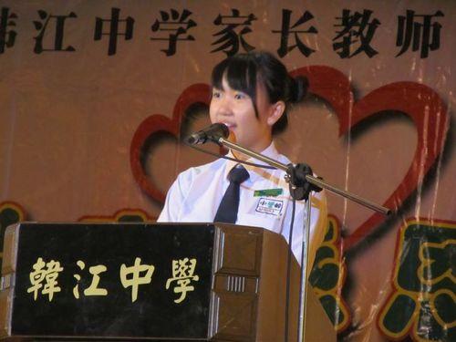 speeches in Mandarin