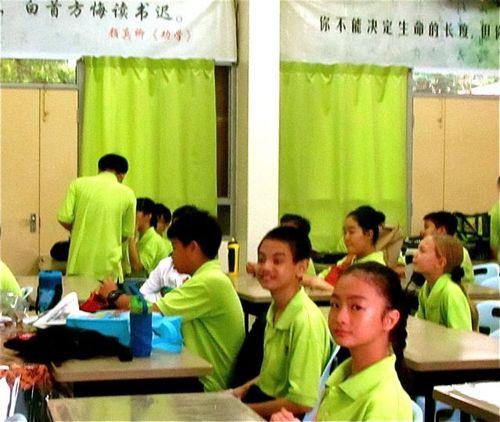 Mandarin Chinese school in Penang, Malaysia