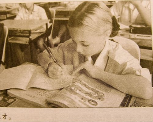 American student in a Mandarin Chinese school in Asia