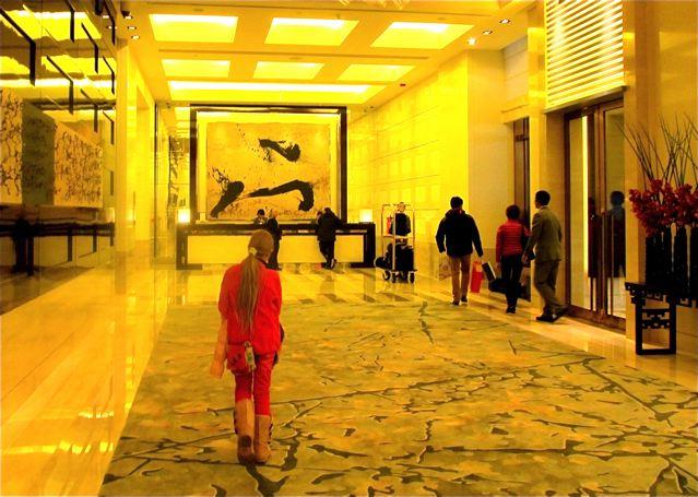 Four Season's Hotel Beijing