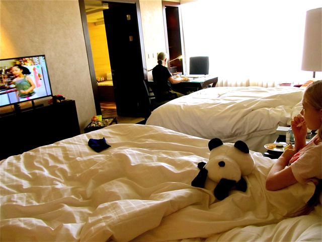 Four Season's Hotel Beijing- rest and room service