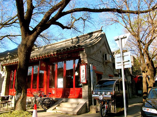 China travel - blue skies in Beijing