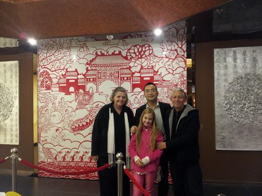 贵人相助 Mr. Chen and Soultravelers3 in Beijing, China