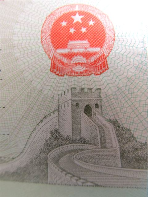 great wall of China picture on our Chinese visas