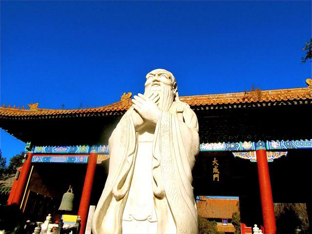 confucius temple beijing china