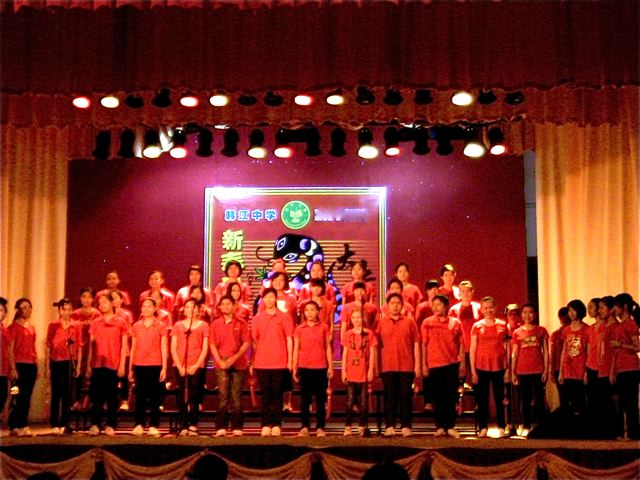Chinese New Year - Asian high school choir singing in Mandarin