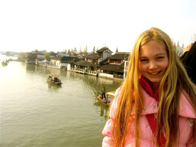 China travel - water village