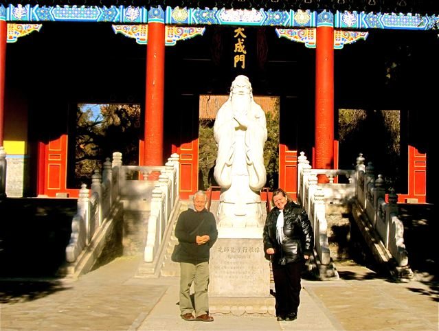 Traditional Chinese Culture in China - Confucius temple Beijing