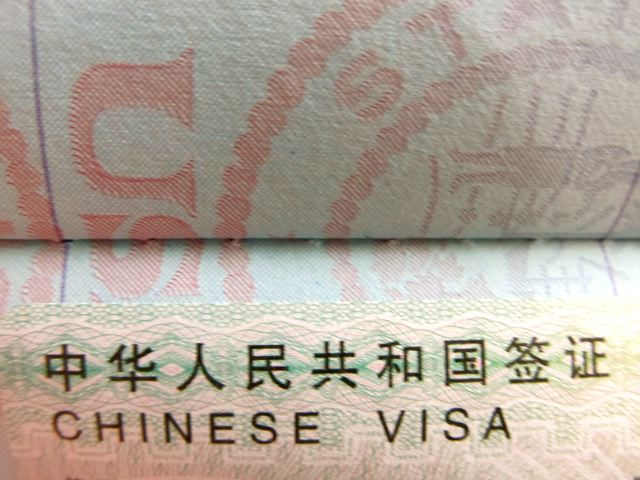 photo of our visa for China ( what I can show)