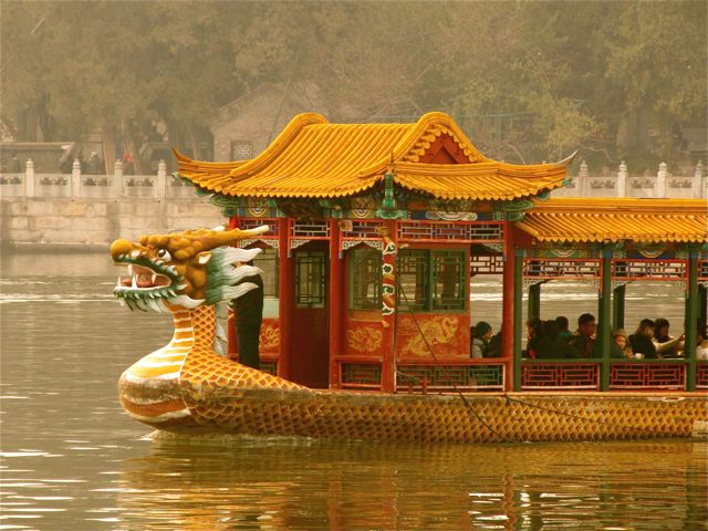 beautiful dragon boat photo at China's Summer Palace