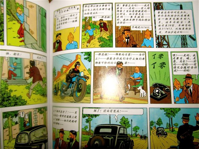 The adventures of Tintin in Mandarin at Chinese school
