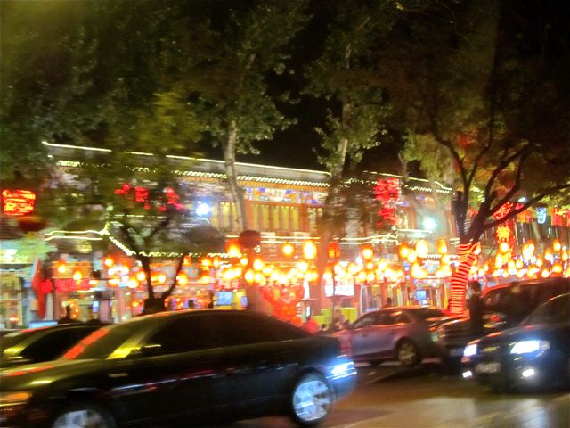Colorful Beijing Hutong area at night
