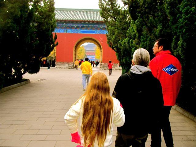Four Seasons Hotel Beijing - China tour