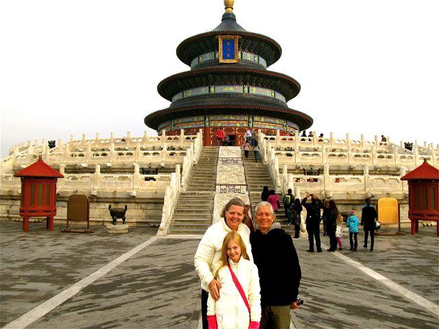Four Seasons Hotel Beijing - Temple of Heaven