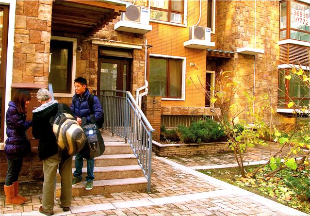 Our home in Beijing