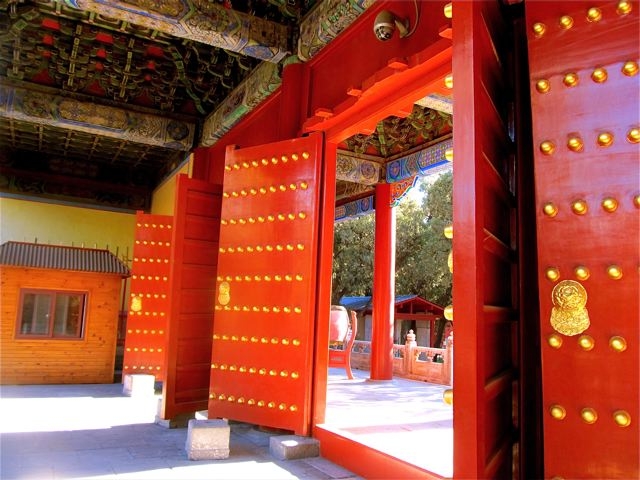 China travel beauty