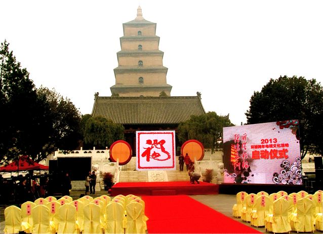 China travel - Xi'an festival and pagoda