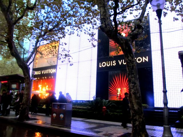 Luxury Shopping in China - Louis Vuitton in Shanghai