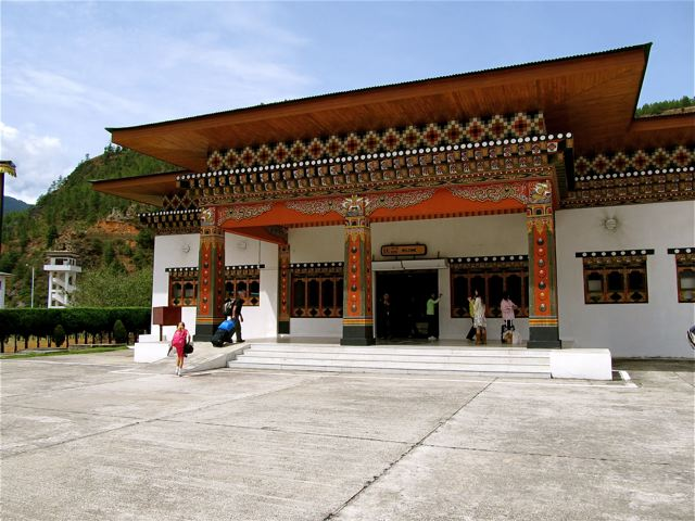Bhutan Travel - our exotic Bhutan adventure begins