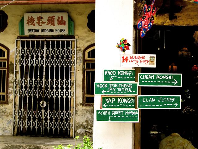 Georgetown, Penang UNESCO Heritage City photo