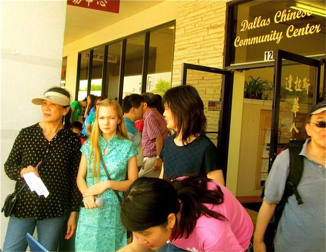 Dallas Chinese community center